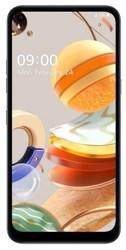 Mobilni telefon LG K61, titan