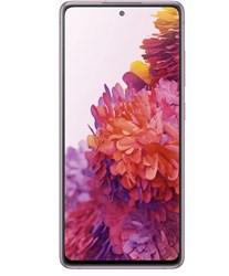 Komplet Samsung Galaxy S20 FE 2021, nebeško lila + Galaxy Fit2, črna
